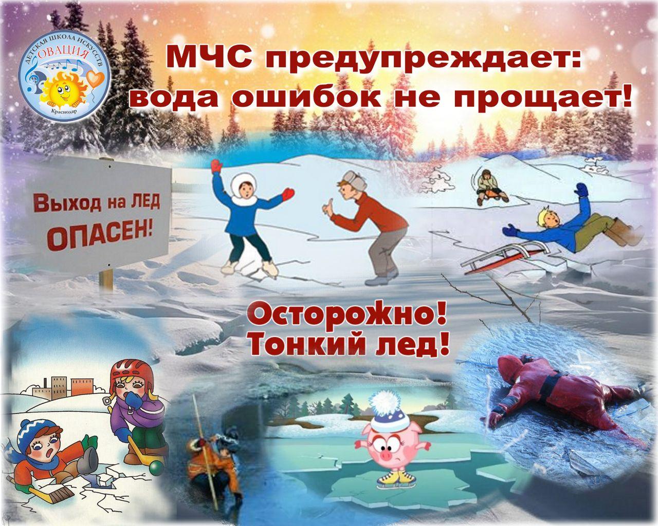 https://sh11kansk.ucoz.ru/papka2/2019-1/gotovyj_plakat1.jpg